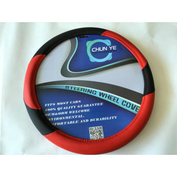 Multi Colors Car Driving Wheel Covers